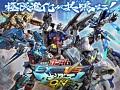 Gundam vs Gundam Infinite Plus 3.0 (Season 3)