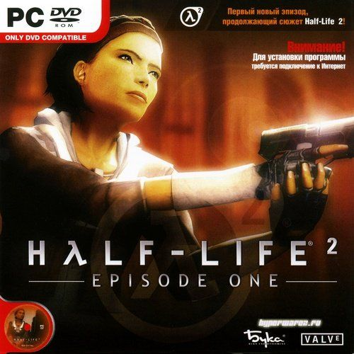 Half-Life 2 - Episode 1 Content - (Gmod)