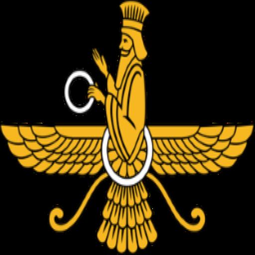 Zoroastrian more decisions beta