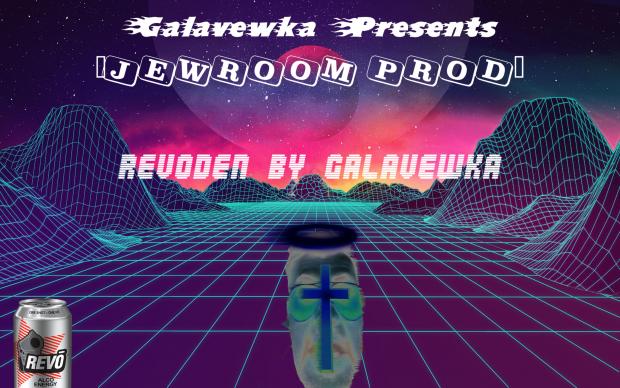 RevoDen 1.0