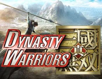 TQC 2.8 Dynasty Warrirors E2.0