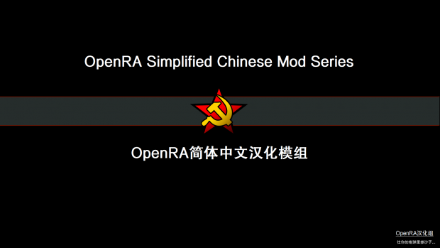 RedAlertSimplifiedChinese rasc 20191219 x86 winportable