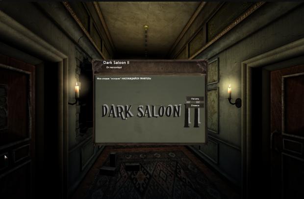 Dark Saloon ll - Russian Translation