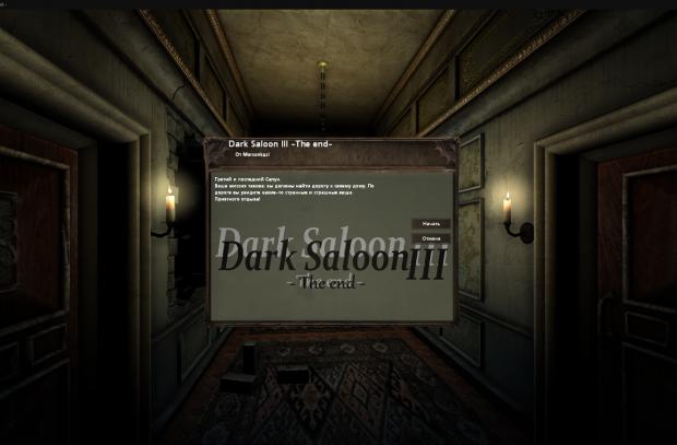 Dark Saloon lll - Russian Translation