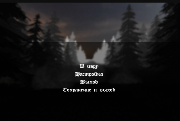 Projekt 564 - Russian Translation