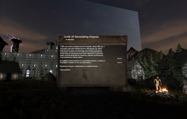 Castle Of Devastating Diseases - Russian Translation