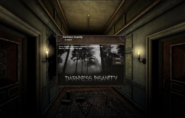 Darkness Insanity - Russian Translation