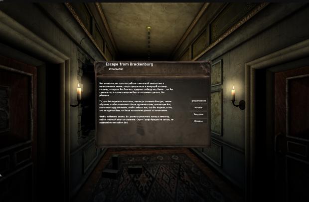 Escape from Brackenburg - Russian Translation