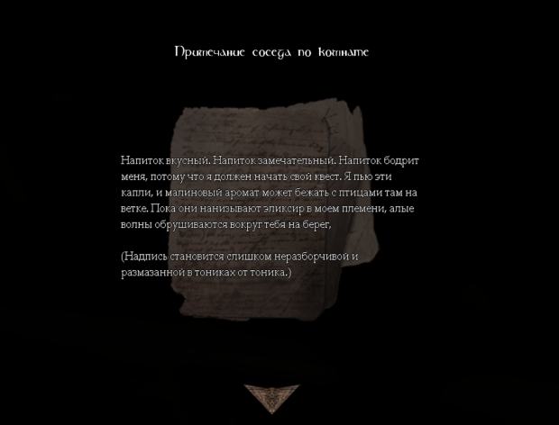 Gustav - Russian Translation