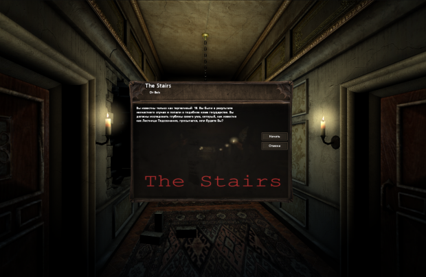 The Stairs - Russian Translation