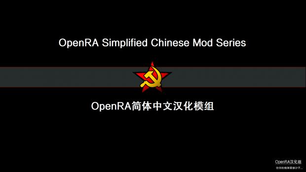 RedAlertSimplifiedChinese rasc 20200216 x64 winportable