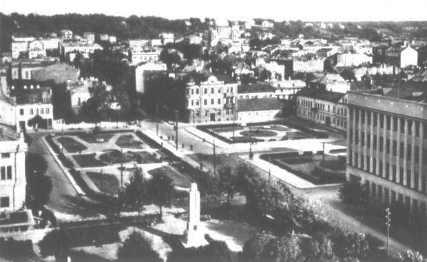 Lithuania 1936 1.9.1