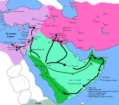 Rise of Islam 634 A D 1.0