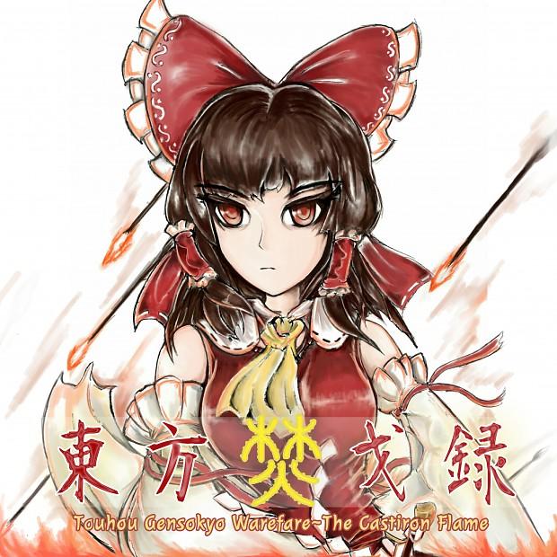 Touhou Gensokyo Wafare v0.502 patch
