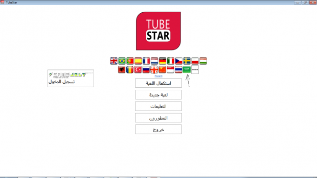 tubestar patch arabic language