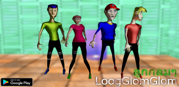 LoogGlomGlom Power Up