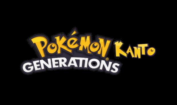 [ Download ] Pokemon Kanto Generations v 2.3-(B) (Windows)