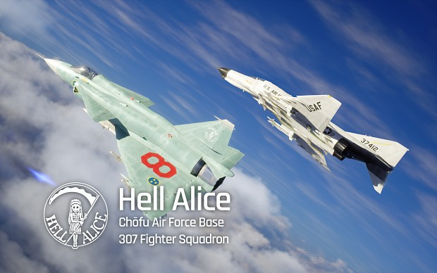 Hell Alice Squadron