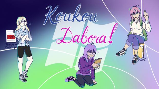 Koukou Dabora Full Game (Windows)