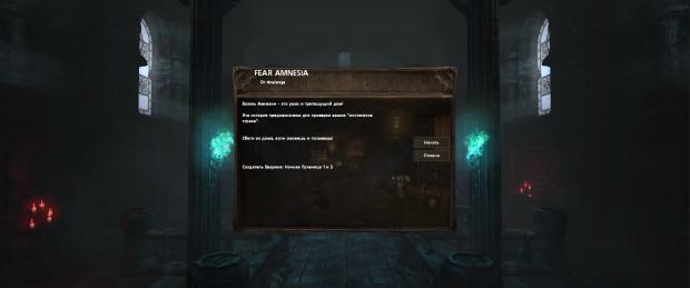 FEAR AMNESIA - Russian Translation
