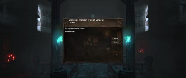 Grandpa's mansion - Russian Translation