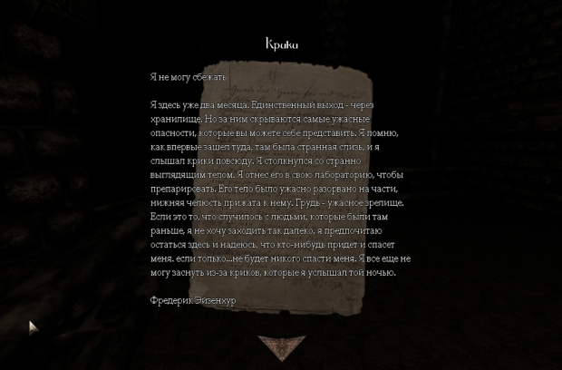 Final Light - Russian Translation
