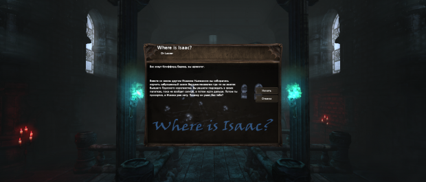 Where is Isaac  - Russian Translation