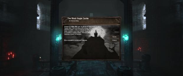 The Black Eagle Castle - Russian Translation