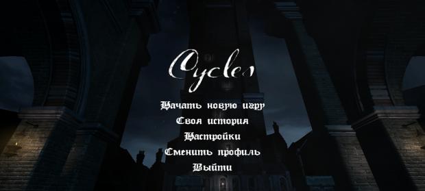 Cycles - Russian Translation