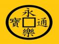 Tenka Fubu v 0.1.1