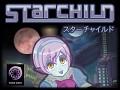 Starchild Restore 005.0 Linux 64-bit