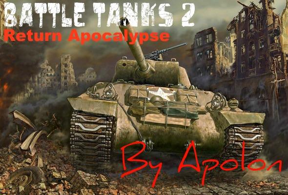 BattleTanksII-return apocalypse v1.0