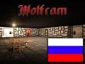 Wolfram (Russian Version)