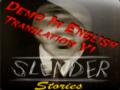 Slender Stories Demo Eng (Translation V.1 - Win)
