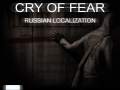 Cry of Fear: Russian Localization v1.6.1, outdated