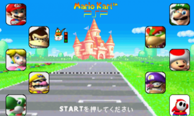 Mario Kart PSP 4.9