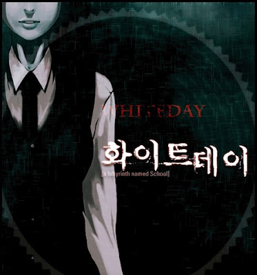 White Day [v15.4]