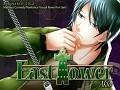 East Tower - Akio Demo (WINDOWS)