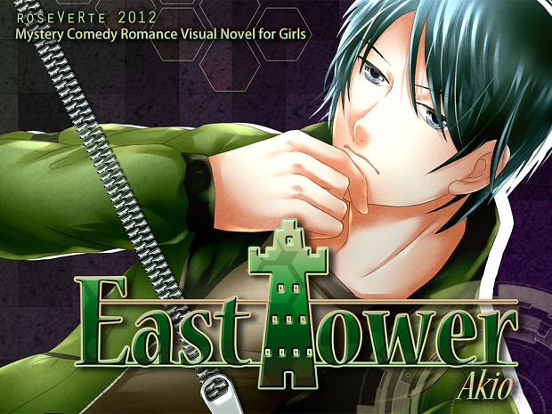 East Tower - Akio Demo (MAC)