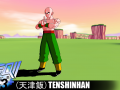 (AKT) F3+ TENSHINHAN