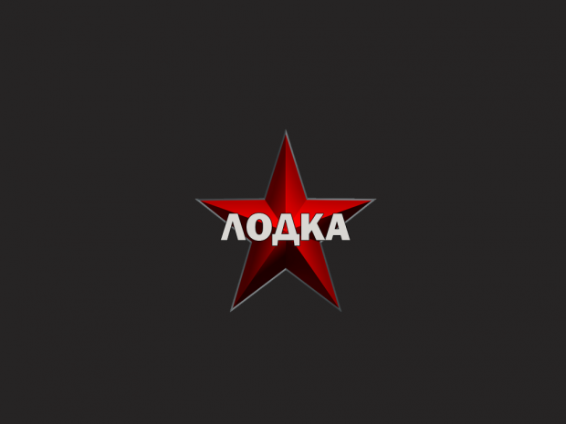 LODKA 0.1.7 for LINUX