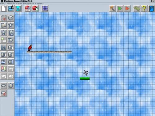 Screenshots of PGE 2.8