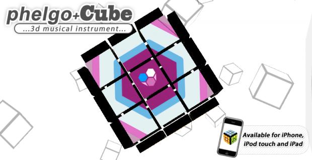 phelgo+Cube