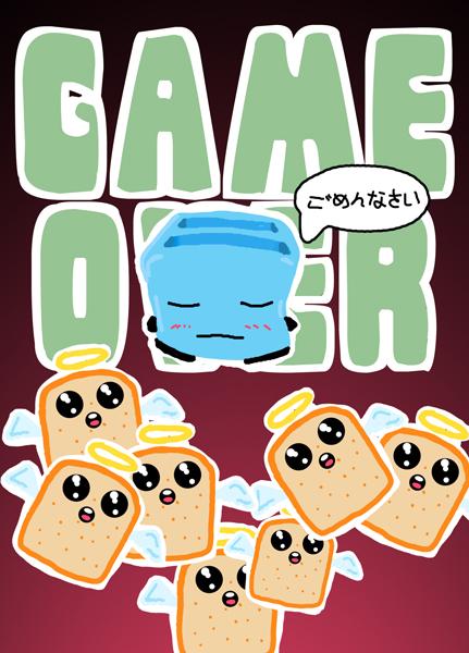 Toaster-Kun