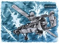 EU Autogyro