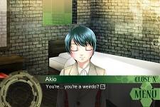 Screen Shots - Akio