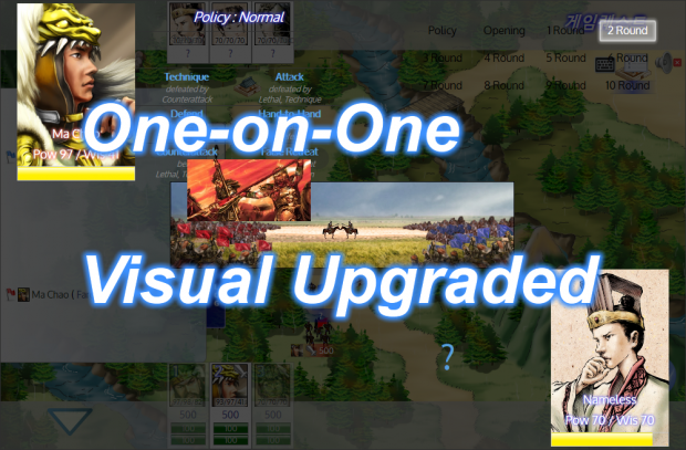 One-on-One visual upgraded!