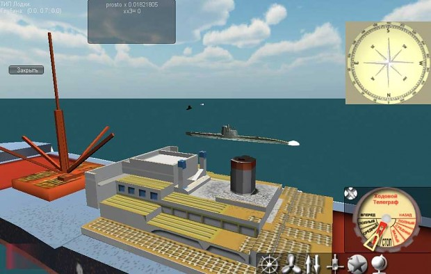 First Cargoship