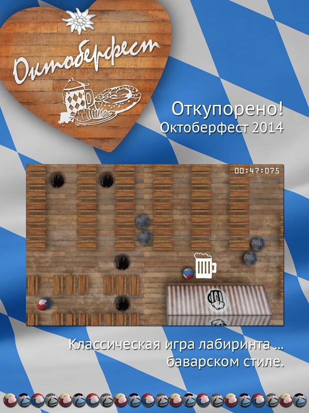 iPAD AppStore