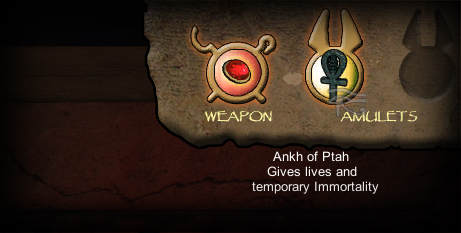 Ankh of Ptah